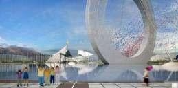 Самарское предприятие изготовит олимпийскую чашу для Сочи